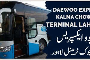 Daewoo Express Returns to Kalma Chowk Terminal