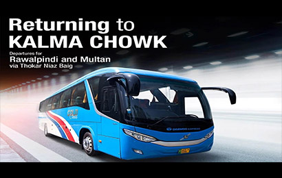 Daewoo Express Returns to Kalma Chowk