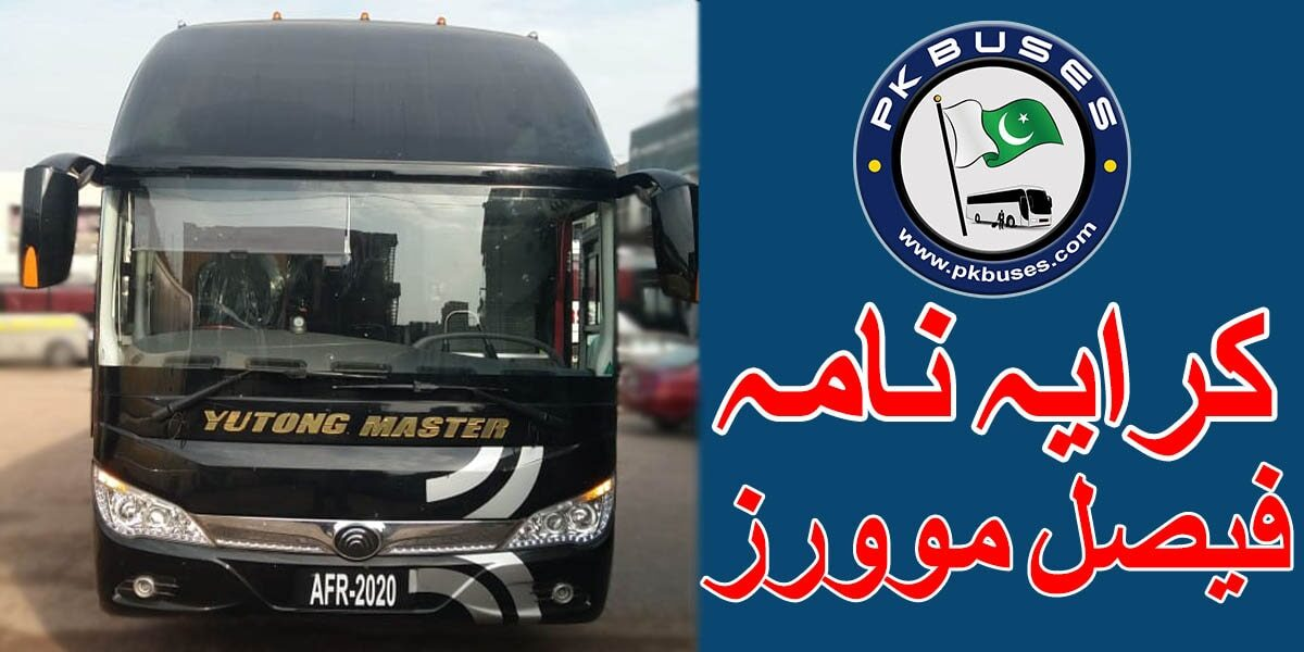 faisal movers fares ticket price list