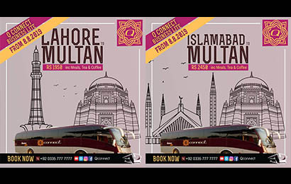 STARTING SERVICE FOR MULTAN | Q CONNECT