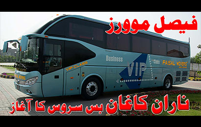 Faisal Movers Launched Bus Service for Naran, Kaghan