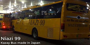 Niazi Express 99