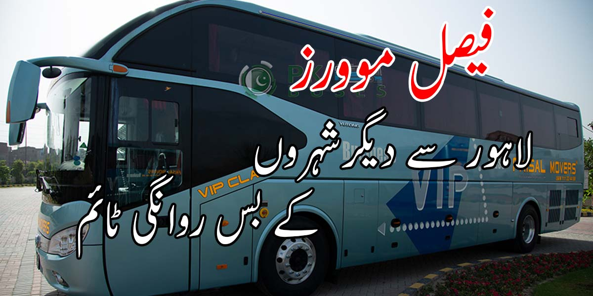 Faisal Movers Lahore | Bus Timings