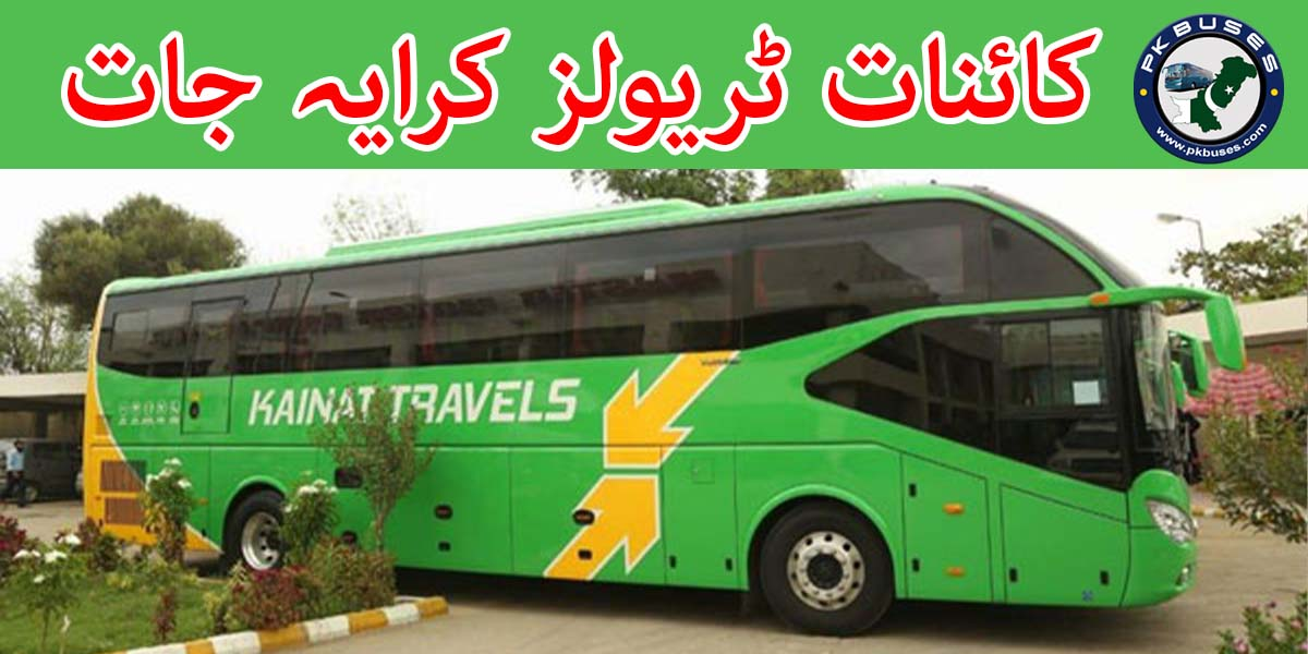 kainat travels bus ticket price fare list