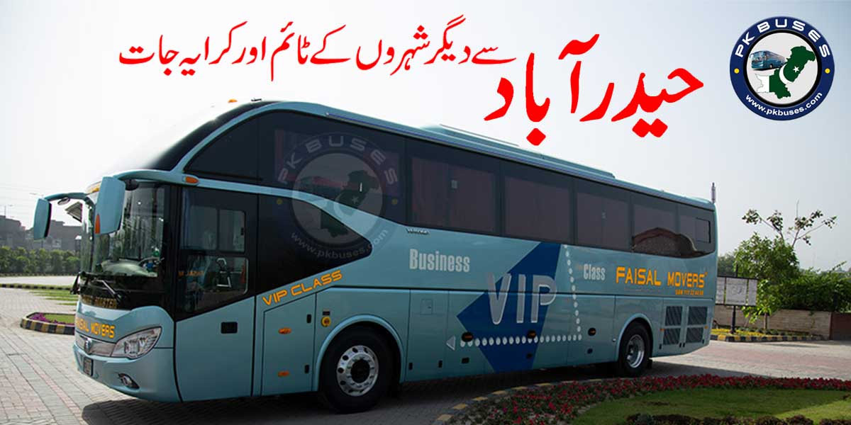 faisal mover hyderabad