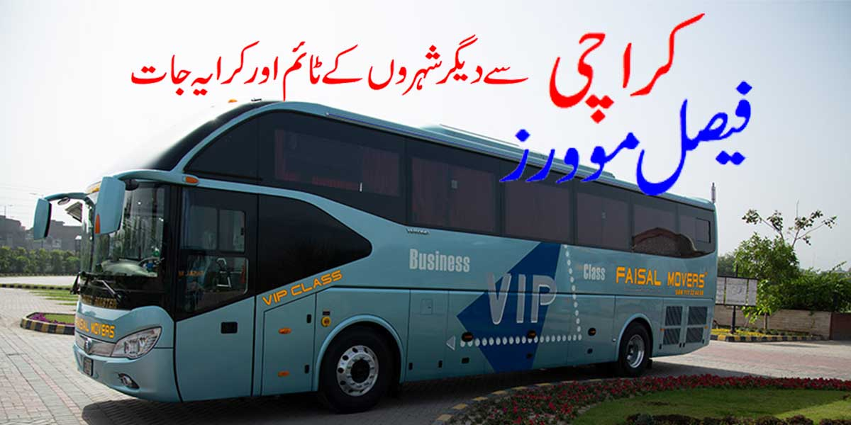 Faisal Movers Karachi | Bus Timings