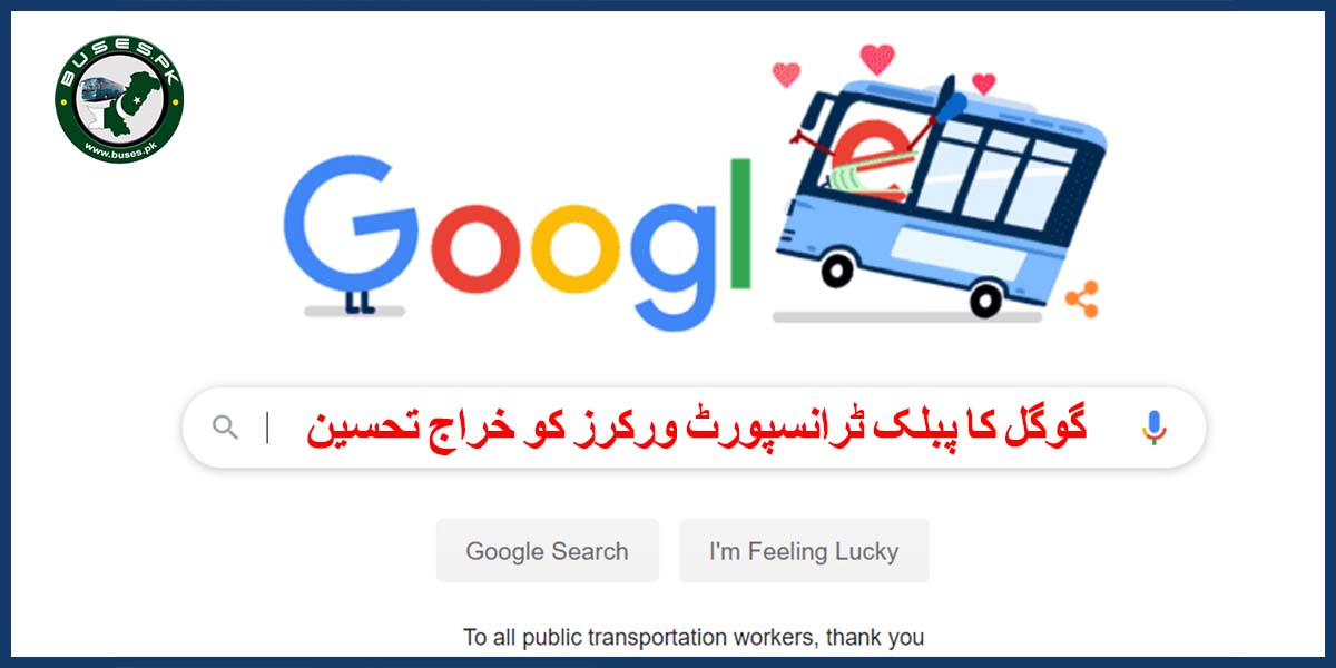 Google Tributes Public Transportation Workers