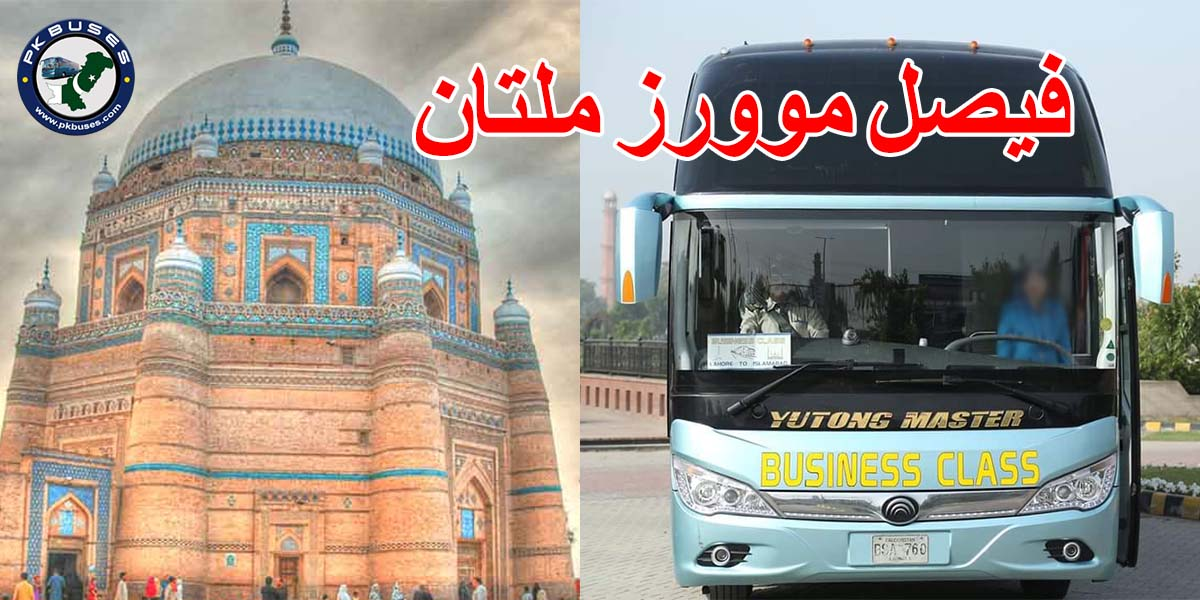 Faisal Movers Multan