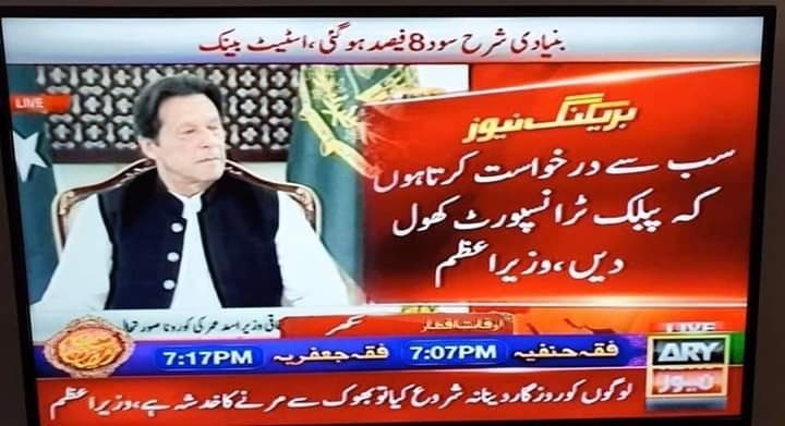PM Imran Khan to reopen Public Transport