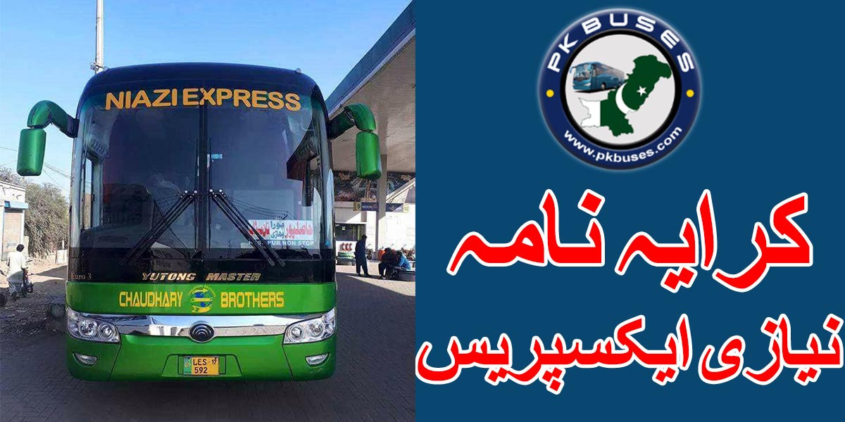 niazi express ticket price list