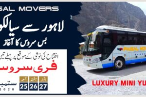 Faisal Movers Started new Route from Lahore to Sialkot
