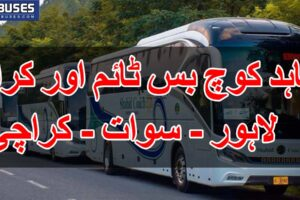 Shahid Coach Bus Timings and Ticket Price List