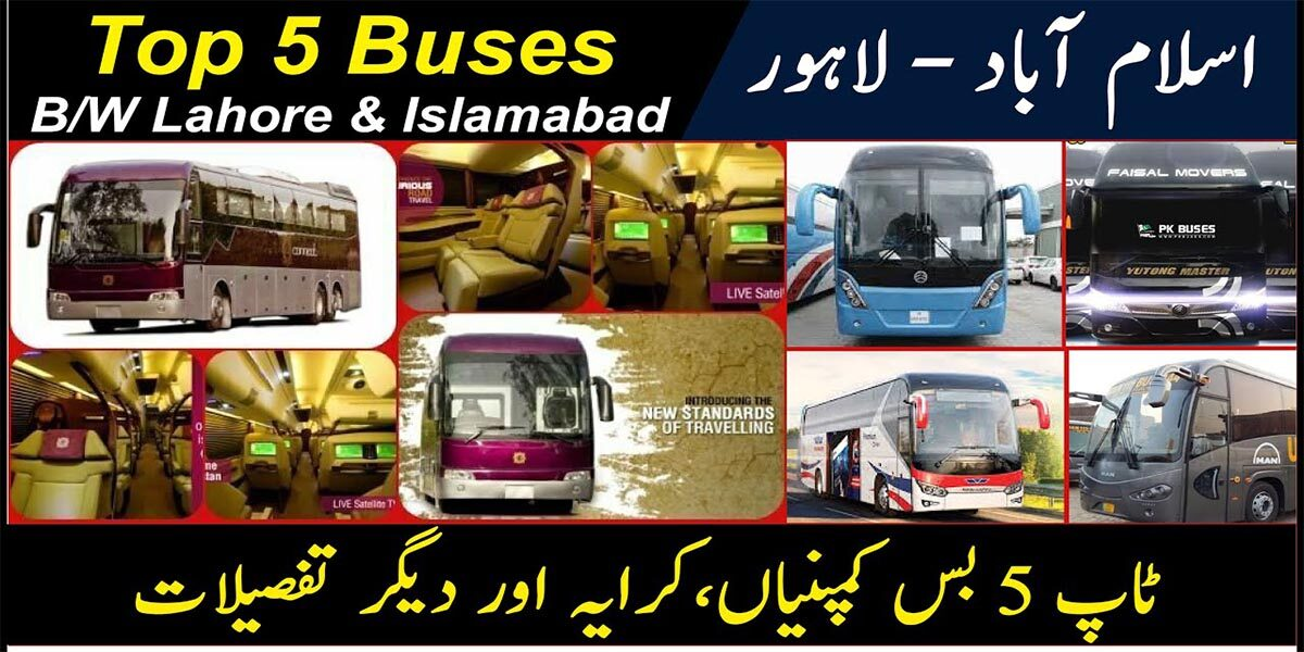 Top 5 Bus Services to travel between Lahore and Islamabad