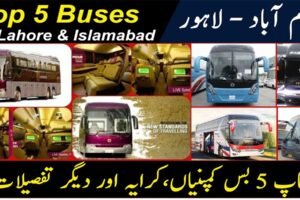 Top 5 Bus Services in Pakistan to travel between Lahore and Islamabad