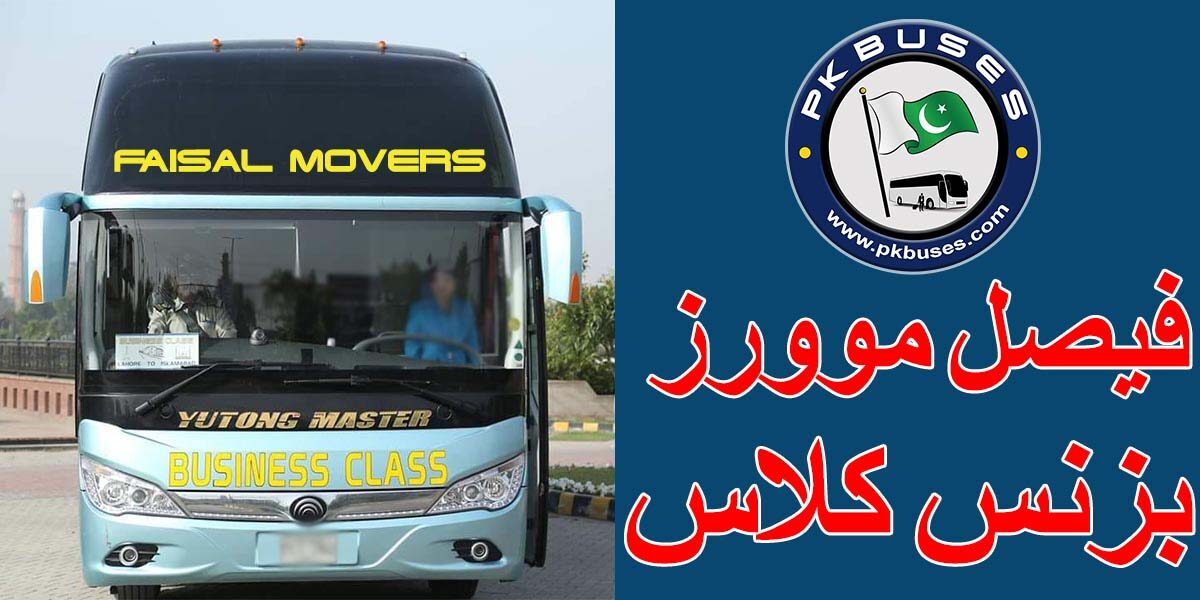 faisal movers business class bus serivce