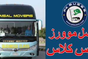 Faisal Movers Business Class