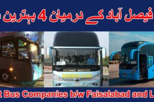 4 Best Bus Companies between Lahore and Faisalabad