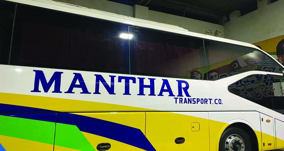Manthar Express Double Glass Yutong Bus Sadiqbad