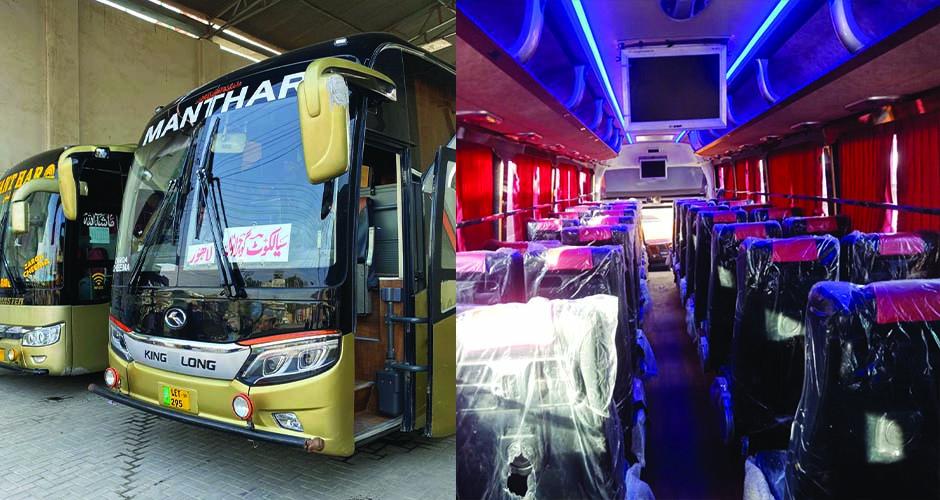 Manthar Tranport New King Long Buses Sadiqabad to Sialkot