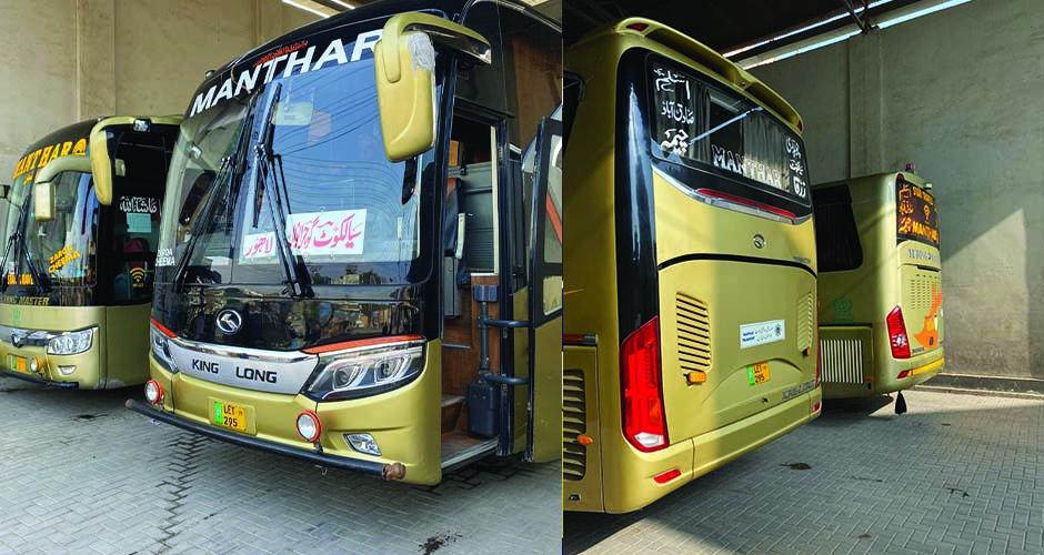 Manthar Transport King Long bus Sadiqabad to Lahore Sialkot Gujranwala