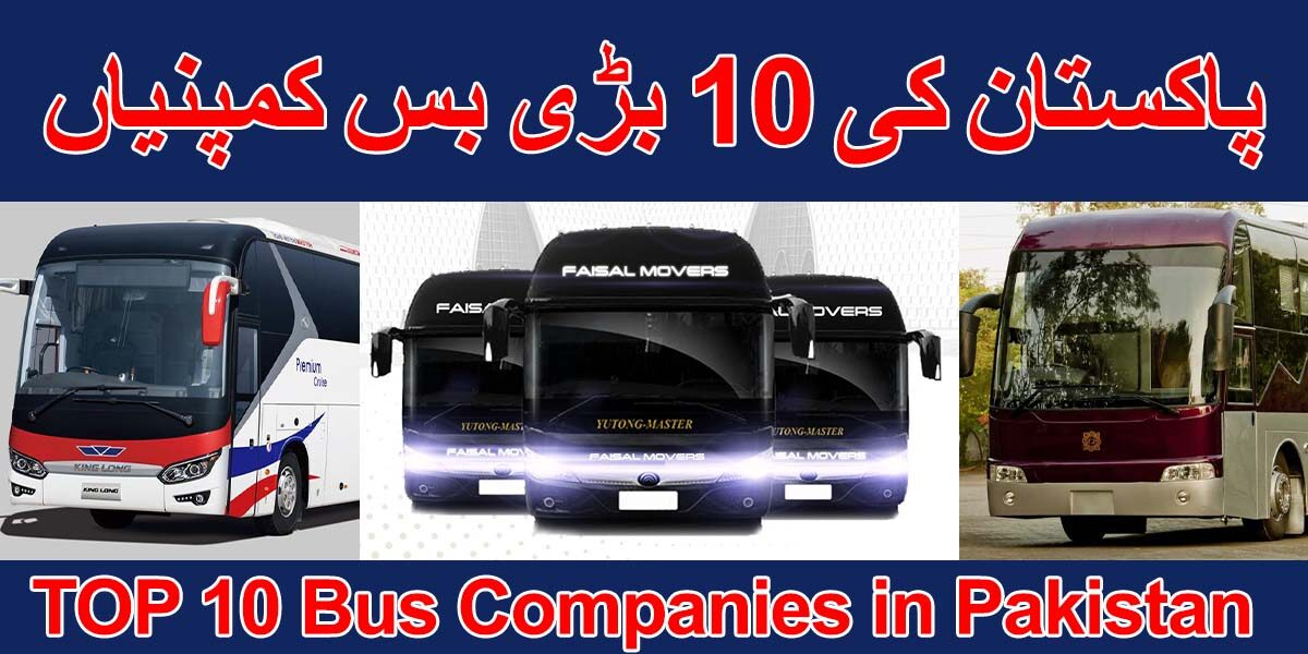 Top 10 Bus Companies in Pakistan
