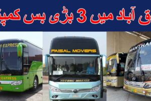 Top 3 bus Companies to travel from Sadiqabad