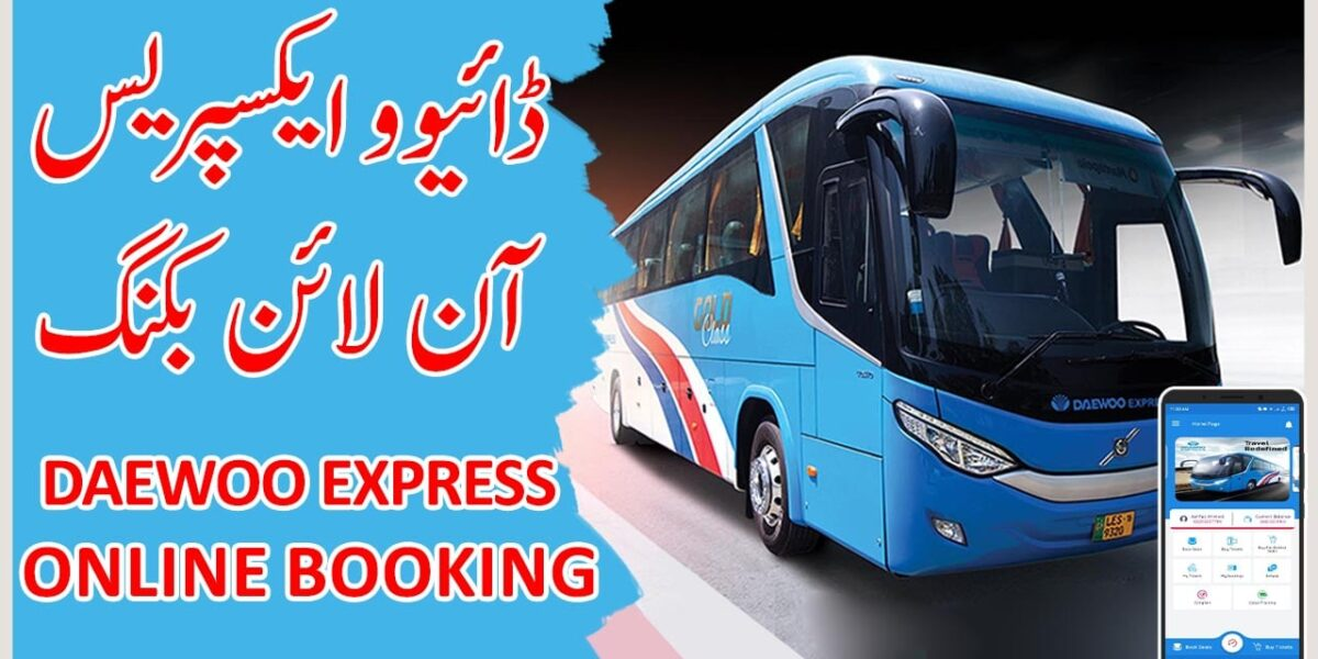daewoo express online booking, learn how to book daewoo tickets online