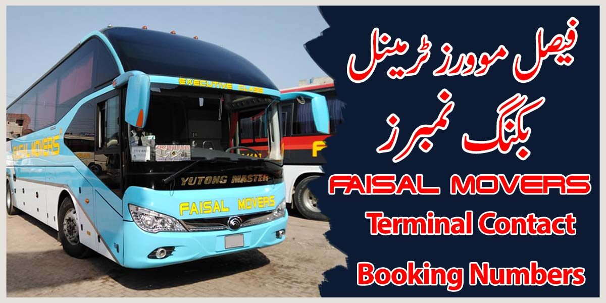 faisal movers contact numbers and terminal booking numbers