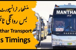 Manthar Transport Company Bus Timings