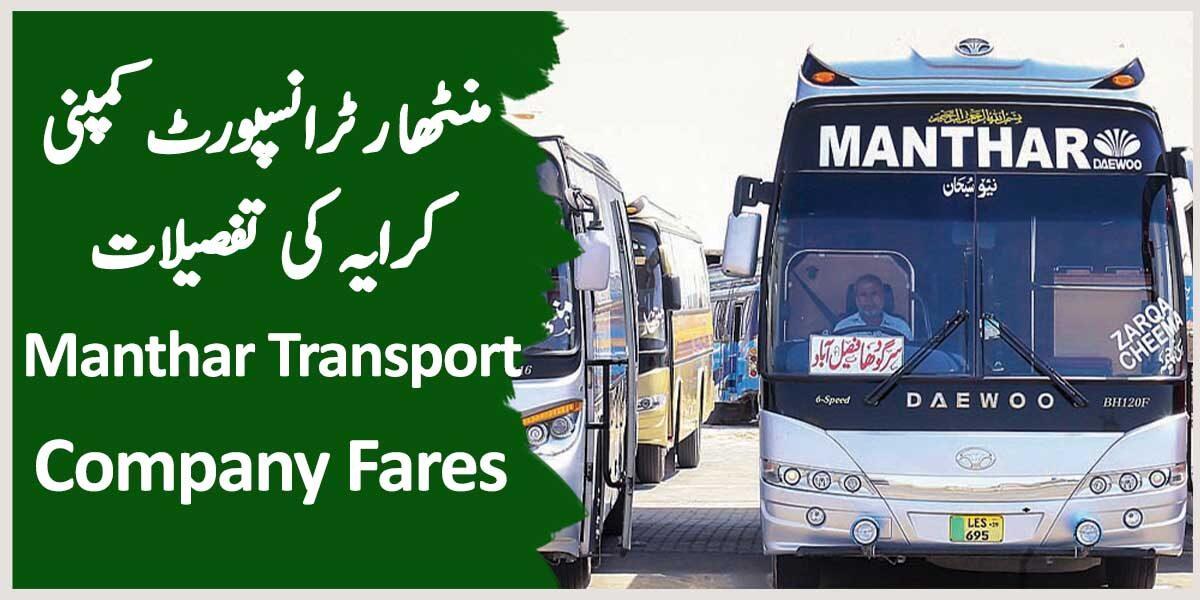 manthar transport ticket price list