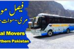 faisal movers in northern Pakistan murree swat hunza gilgit