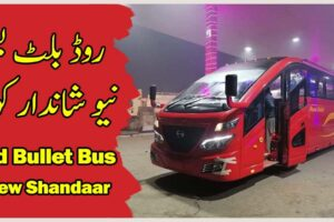 Road Bullet Bus by New Shandar