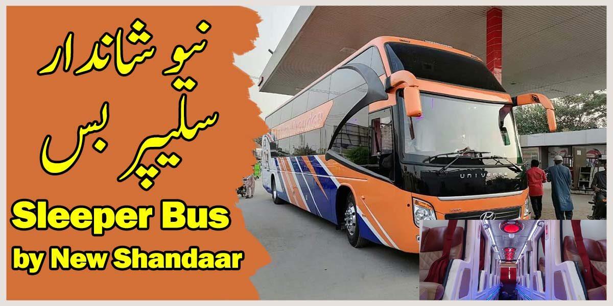 sleeper bus by new shandar company, sleeper bus in pakistan, best sleeper bus service