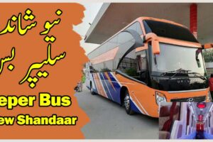 Sleeper Bus By New Shandar Company