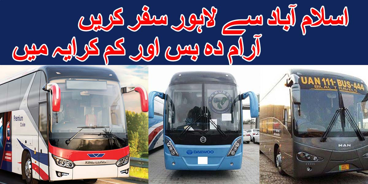Affordable Luxury Bus Service from Islamabad to Lahore