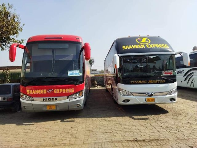 Shaheen Express