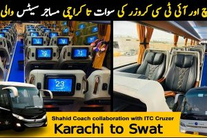 Shahid Coach is starting Business Class Bus Service