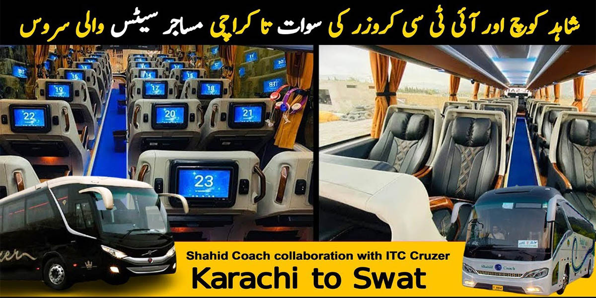 Shahid Coach is Starting Business Class Bus Service in collaboration with ITC Cruzer