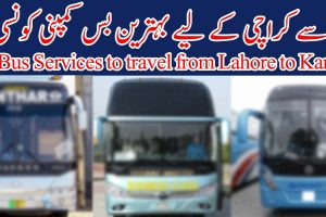 Best Bus Services to travel from Lahore to Karachi