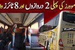Faisal Movers Multi Axle Yutong Bus