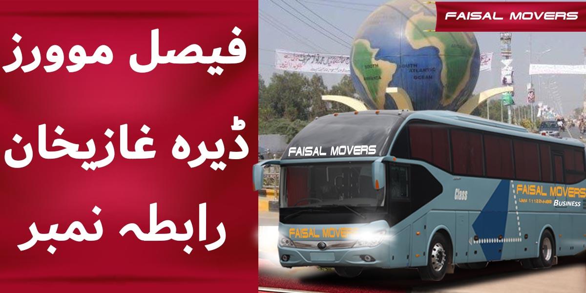 faisal movers dg khan terminal & contact number details, dera ghazi khan faisal movers booking number