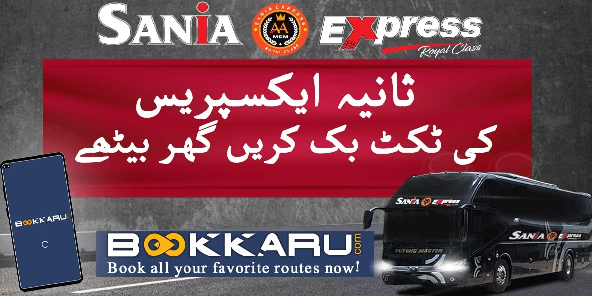 sania express online booking, online ticket booking of sania express bus service