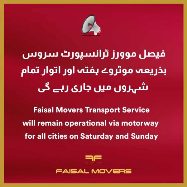 Faisal Movers is Operating on Motorways, there is no ban on faisal movers